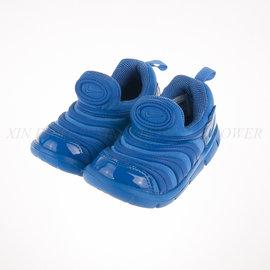 Nike DYNAMO FREE 小童 毛毛蟲 慢跑鞋-藍 (343938411)