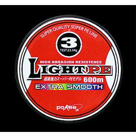 ◎百有釣具◎ PE LIGHT 600M 5色線 600M 高識認性 五色 PE布線 規格:1.5 / 2.0 /  3.0 / 4.0 / 5.0