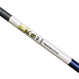 ◎百有釣具◎太平洋POKEE  武強4H  手竿  540- 18尺