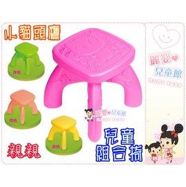 麗嬰兒童玩具館~親親Ching Ching-彩色貓頭鷹兒童組合椅兒童椅小板凳.耐重可拆解收納.台灣製