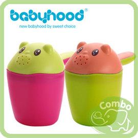 ~康寶婦嬰~ 世紀寶貝babyhood 小熊熊洗頭杯~綠色 桃紅色