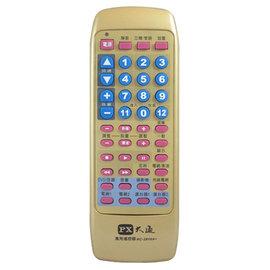 《鉦泰 館》大通 萬用遙控器 RC-2810A  裸裝 品