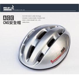 ~飛輪~ ACE自行車成人安全帽~  選擇 銀色~L  7026
