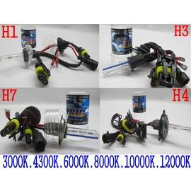 H1 H3 H4 H7 H8 H9 H11 D2S 9006 HB4 HB3 HID燈泡
