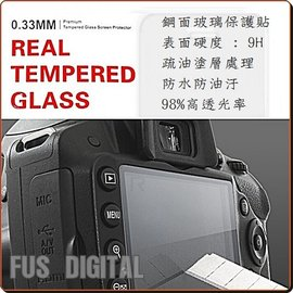 ~福笙~CANON EOS 5D3 5D MARK III 鋼化玻璃保護貼 0.33mm