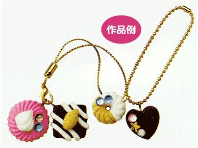 73满载爱73日本 仿真黏土水钻点心吊饰 钥匙圈 手作 疗愈 甜甜圈