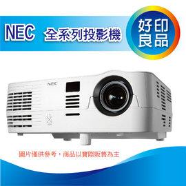 ~好印良品買就送7~11禮卷~NEC M420X M420XG投影機 4200流明高亮度X