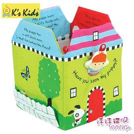 哇哇購*香港K s Kids奇智奇思 兒童書籍系列-你有看到我的小狗嗎.6個月以上.學習