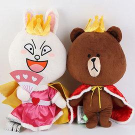 Line國王布朗熊可妮兔王后表情公仔情侶毛絨娃娃玩偶 布朗熊國王披風絨毛娃娃玩偶 卡通可愛