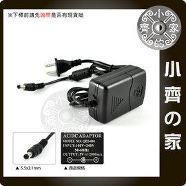 DC 5V 2A 5.5mm^~2.5mm 變壓器 充 電源 器 HUB路由器 分享器 多