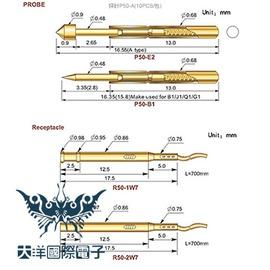 ◤大洋國際電子◢ 探針 P50套管 R50-2S  10PCS 包  0088