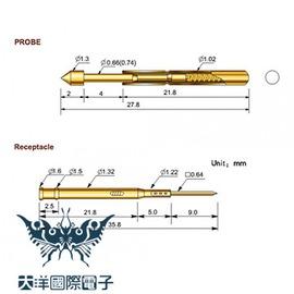 ◤大洋國際電子◢ 探針 PM75~E ^(20PCS 包^) 0059