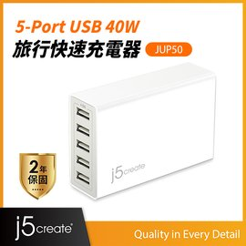 ~j5create 凱捷~5~Port USB智慧型 充 ^(JUP50^)~8A 40W