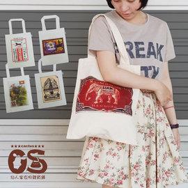 泰國小麻布袋 麻布手提袋文件袋 印圖麻布袋 圖麻布袋 大象圖案~CS鞋包e舖~