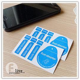 【Q禮品】B2604 手機貼膜除塵貼/貼膜工具/DIY工具/螢幕保護貼配件/手機貼膜用品/藍色黏塵貼/除塵貼紙