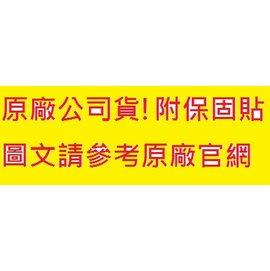 ◤現貨搶購!加贈食譜書◢ Panasonic 國際牌 32L雙溫控/發酵烤箱 NB-H3200