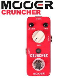 ~非凡樂器~Mooer Cruncher 高增益失真效果器~Distortion Peda