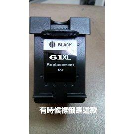HP 61XL黑CH563WA環保墨匣 HP OfficeJet 2620 Envy 45