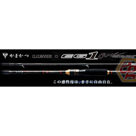 ◎百有釣具◎日本 GAMAKATSU 頂級輕量 LUXXE EG1 餌木竿 規格:90MF