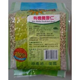 生機百饌有機蕎麥粒^(400g 包^)