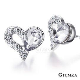 ~GIUMKA~心心相愛耳針式耳環 精鍍正白K 甜美淑女款 ^(白^) 一對 MF0059