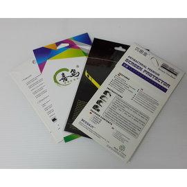 華碩ASUS zenfone 2 5 2C 5.0吋 5.5吋 手機螢幕保護膜/保護貼/三明治貼 (高清膜)