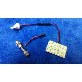 高亮 汽車LED閱讀燈15SMD 505015燈LED車頂燈 閱讀燈 室內燈 後箱燈