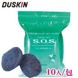 ~ DUSKIN~廚房用刷球10顆入〔添加清潔劑.清潔廚房油垢、鍋垢 〕