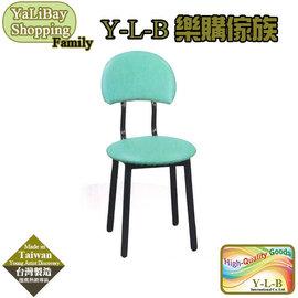 ~家傢樂~蘿莎餐椅^(綠色^) YLBST110329~1