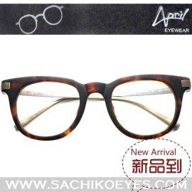 正品 April 韓國鏡框 復古 款潮男士配近視眼鏡架1015 COL4
