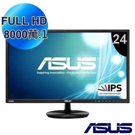 ~人言水告~ASUS 華碩 VN248H 24吋IPS超窄邊框寬螢幕^(低藍光 內建喇叭