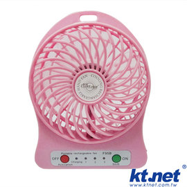 ~體積輕巧攜帶便利~~KTNET~充電三段式LDE燈USB隨身手持風扇~輕柔粉