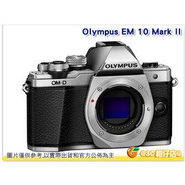 ^~ 0利率 送32G 副電 清潔組 保貼^~ Olympus E~M10 EM 10 M