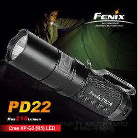 【Fenix】戰術手電筒(210流明/黑色/光杯)/緊急照明.露營旅遊.修繕防災.戶外登山_PD22 G2