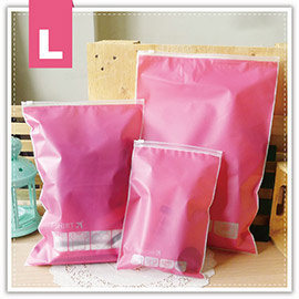【Q禮品】B2610 粉色夾鏈袋-大(28x40)/多功能旅行收納袋-L/防水萬用包/衣物收納袋/行李整理袋/防水夾鏈袋