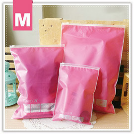 【Q禮品】B2611 粉色夾鏈袋-中(24x35)/多功能旅行收納袋-M/防水萬用包/衣物收納袋/行李整理袋/防水夾鏈袋