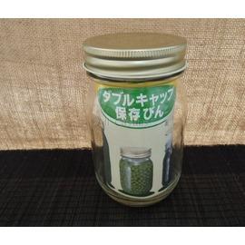 ADERIA 果醬罐 475ml ^(附內蓋^) 收納罐 玻璃瓶