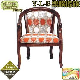 ~家傢樂~房間椅 YLBST110268~5