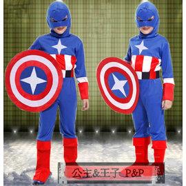 美國隊長 服 美國戰士變裝服 角色扮演 復仇者聯盟 Cosplay105~135CM ~P
