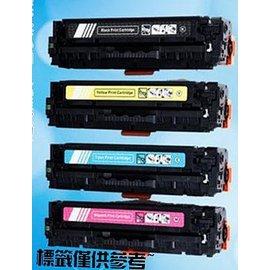 HP 副廠碳粉匣CE410X 黑色高容量 HP LJ Pro 300 400 M451dw
