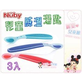麗嬰兒童玩具館~努比NUBY-兒童感溫湯匙(3入)-特殊的預熱變色設計,避免燙傷寶寶~
