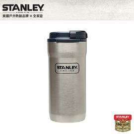 Stanley 美國 SS冒險系列咖啡杯 雙層不鏽鋼保溫水瓶 0.47L 原色鋼~10~0