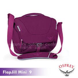 【美國 OSPREY】FlapJill Mini 9L 電腦側背包/電腦包.書包.出差.健行登山.自助旅行.攻頂.跑步.壯旅.隨身行李_紫 R