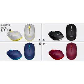 ^~哈GAME族^~ ~新品價~ 可 羅技 Logitech M337 藍牙無線滑鼠 外形