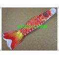 紅色鯉魚旗 35cm 鯉魚躍龍門 風向旗 鯉魚幡 鯉魚吊飾 KOINOBORI 鯉幟 祈福