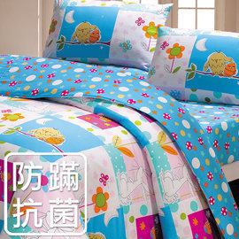 床包組 防蹣抗菌~單人~精梳棉床包組 晚安貓頭鷹 美國棉 品牌^~鴻宇^~ 製~1822