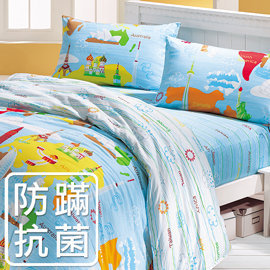 床包組 防蹣抗菌~單人~精梳棉床包組 環遊世界 美國棉 品牌 鴻宇  製~1883