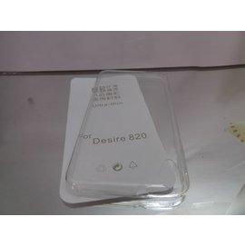 三星 Samsung Galaxy Tab E 9.6  (T560)  平板保護果凍清水套 / 矽膠套 / 防震皮套