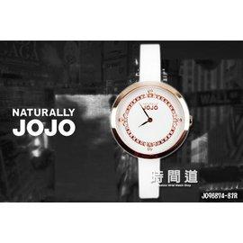 ~時間道 ~〔JOJO~錶〕NATURALLY JOJO高雅奢華陶瓷錶–白蝶貝面白陶 ^(