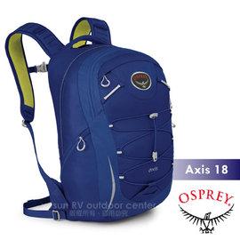 【美國 OSPREY】Axis 18 L 城市穿梭電腦背包. 24seven全天候系列後背包.電腦包.書包/出差.健行.旅行.跑步/藍 R